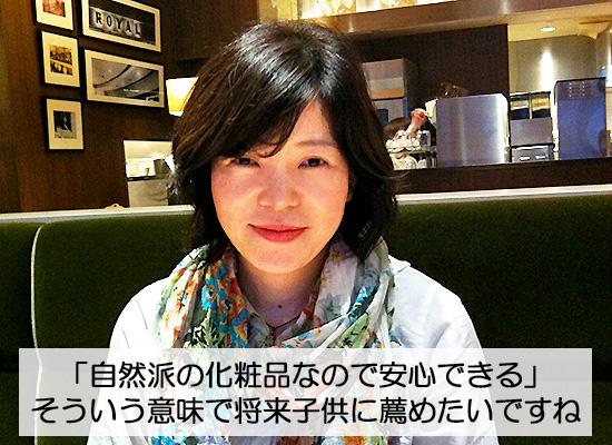 masamasaさんインタビュー