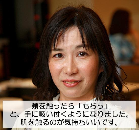 西川さんインタビュー