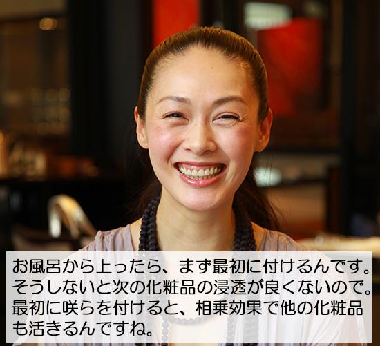 千葉さんインタビュー