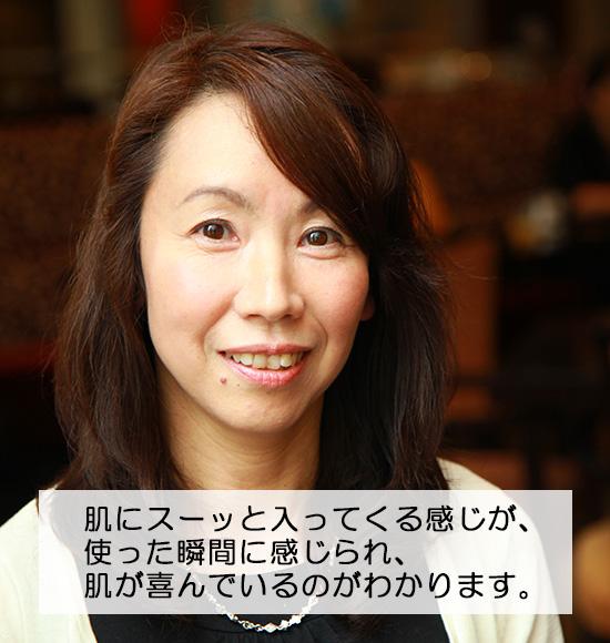 土斐崎さん インタビュー