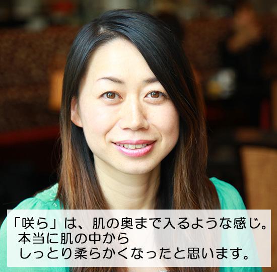 石橋さんインタビュー