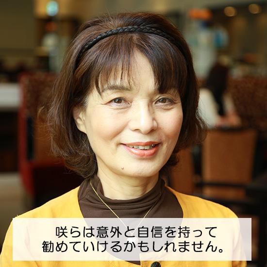 ○お客様インタビュー 森知子さま...
