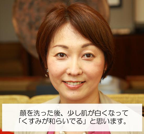 喜納さんインタビュー