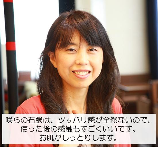 長野さんインタビュー