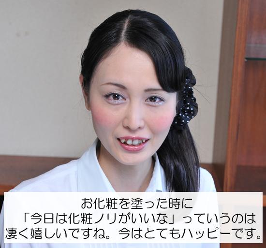 田浦さんインタビュー