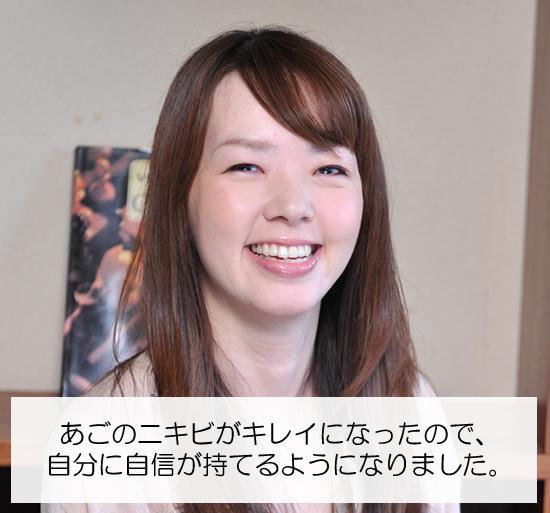 岡崎恵さんインタビュー