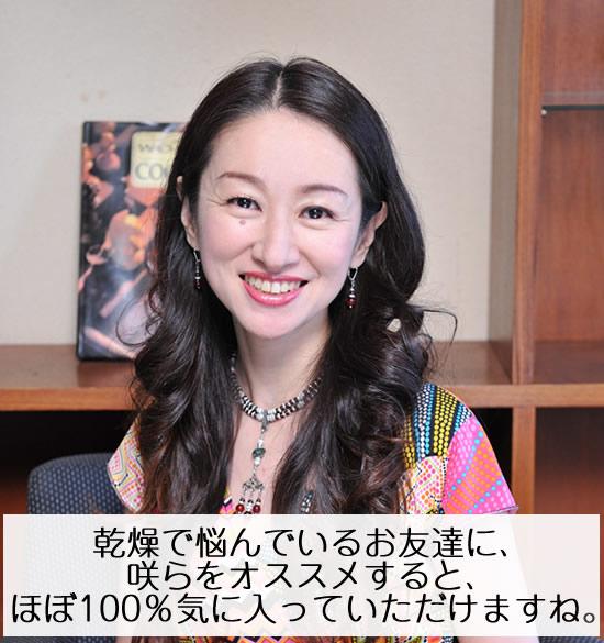 高尾和子さんインタビュー