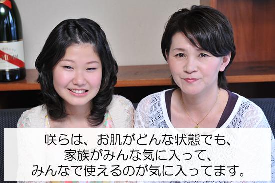 江頭さんインタビュー
