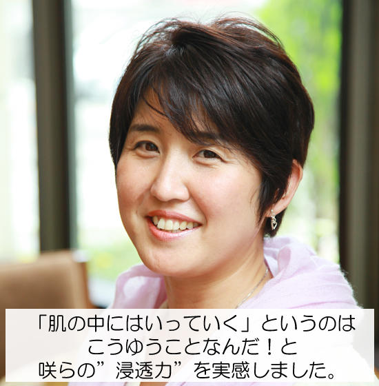 立石さんインタビュー
