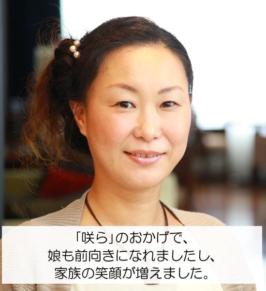 八島さんインタビュー